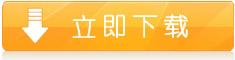 源代码教育任小龙老师2015年JavaWeb视频教程视频