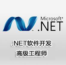 传智播客.NET培训2014.3-8月基础+就业班视频教程