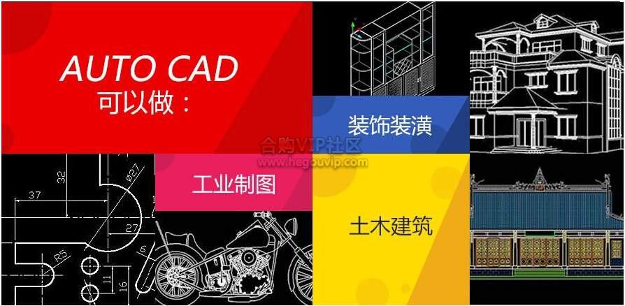 AUTO CAD 2012视频教程从基础到高级完全自学视频教程